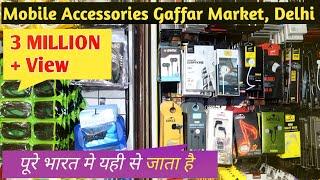 Mobile Accessories Wholesale Market !! Mobile Accessories Wholesale Market delhi !!
