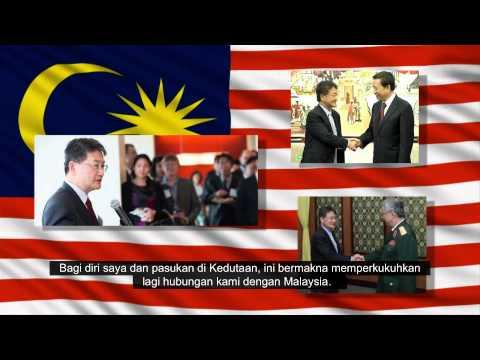 Introducing Joe Yun, U.S. Ambassador to Malaysia (MALAY SUBTITLES)