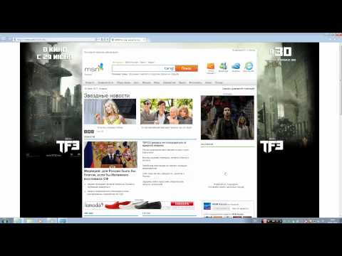 Настройка интернета в Windows 7
