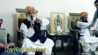 جووي و أمير المؤمنين مولانا فضل الرحمن يقول ...