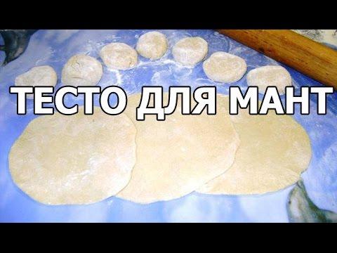 чебуреки рецепт приготовления с фото как лепить красиво