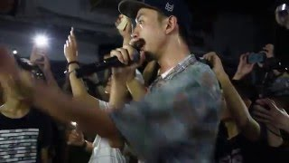 DEN VAU LIVE SHOW AT PAPILLON BAR SAIGON (SHORT CLIP)