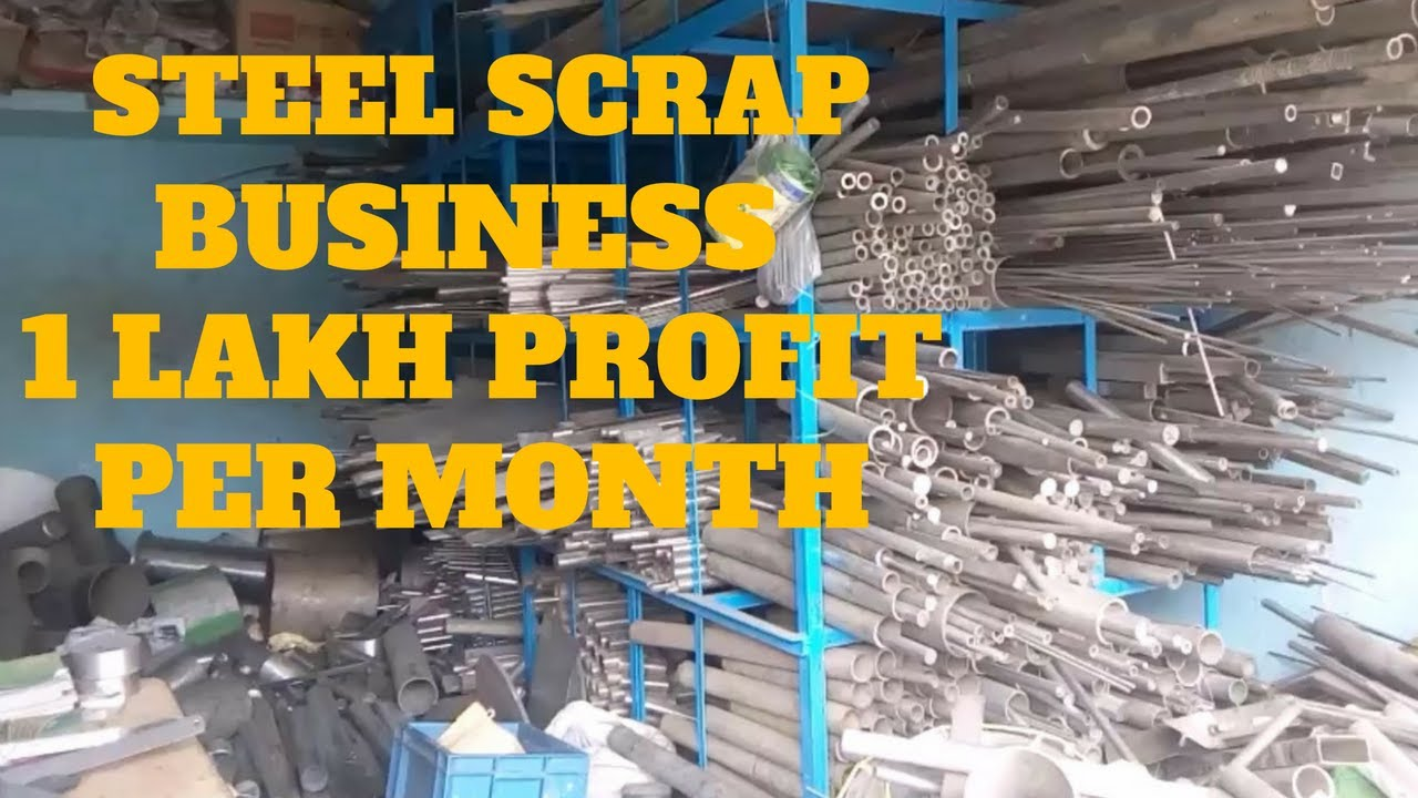 1 Lakh Profit Per Month From Scrap Steel Business | Small Business Ideas In  Tamil