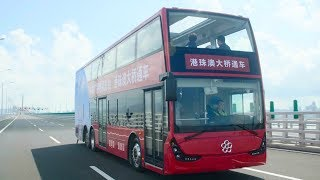 CCTV bus tour of the Hong Kong-Zhuhai-Macao Bridge