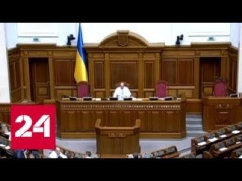 На Украине начинается