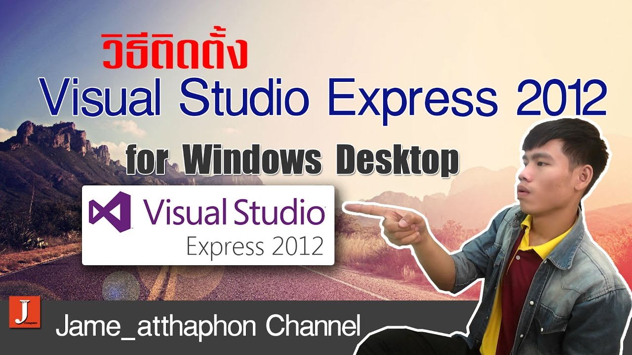 Microsoft visual studio 2012 launch spreads desktop app love • the.