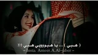 حالات واتساب واليوم جيتك متعني...الرائع مغني السلطية محمد العبادي