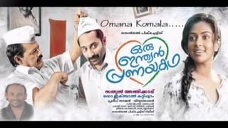 Omana Komala Karaoke (Oru Indian Pranaya Kadha)