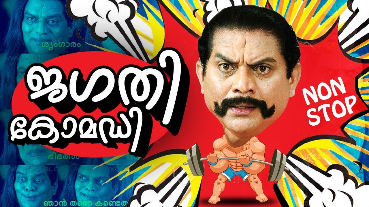 Download Jagathi Sreekumar Non Stop Comedy Scenes | Jagathi Comedy Collections | Best Comedy Scenes