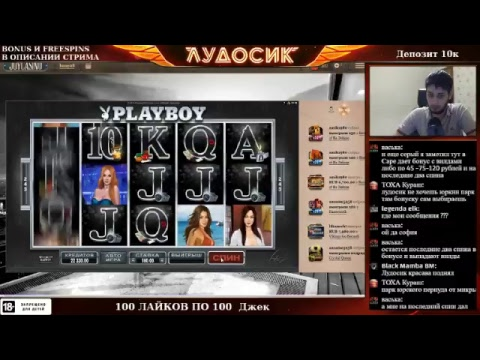 JoyCasino стрим! Большой выигрыш в казино слоты! ОНЛАЙН Трансляция BIG WIN