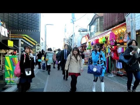 Walking Around Harajuku Tokyo