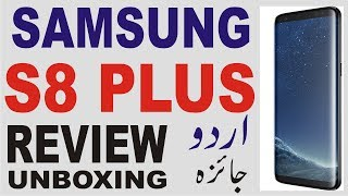 Samsung Galaxy S8 Plus Unboxing and Review Urdu/Hindi