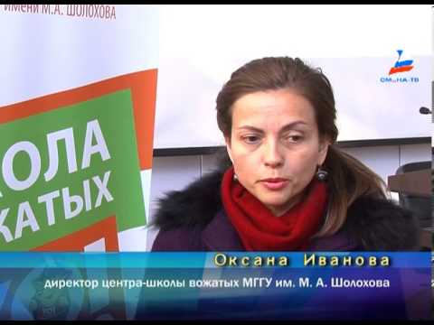 Презентация МГГУ им.М.А. Шолохова