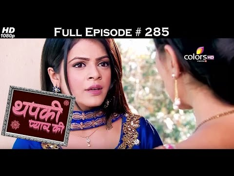 Thapki Pyar Ki - 16th April 2016 - थपकी प्यार की - Full Episode (HD)