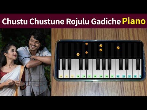 chustu-chustune-rojulu-gadiche-song-piano-notes-|-telugu-songs-piano-notes-|-gupta-entertainments