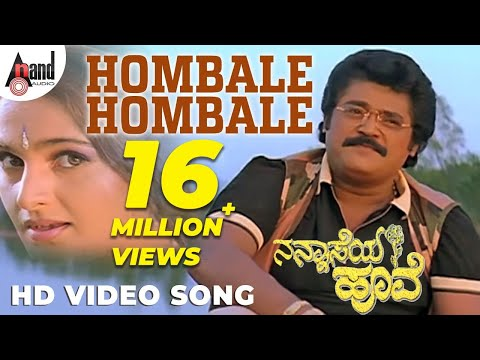 Nannaseya Hoove Hombale Hombale  FeatJaggesh,Monika Bedi New Kannada Songs
