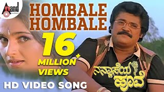 Nannaseya Hoove | Hombale Hombale | Kannada HD Video Song | Jaggesh | Monica Bedi | Hamsalekha