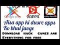 Download hack and free games ||play store Ko bhool jao aur hack karne ki zaroorat nahi