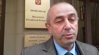 видео На какой адрес написать письмо в приемную Президента Путина В.В.