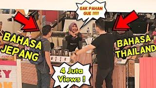 Video KOCAK ! Ngomong Bahasa JEPANG dan THAILAND Feat. NIHONGO MANTAPPU - PRANK INDONESIA download MP3, 3GP, MP4, WEBM, AVI, FLV September 2018