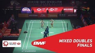 F | XD | ZHENG/HUANG (CHN) [1] vs WANG/HUANG (CHN) [2] | BWF 2018