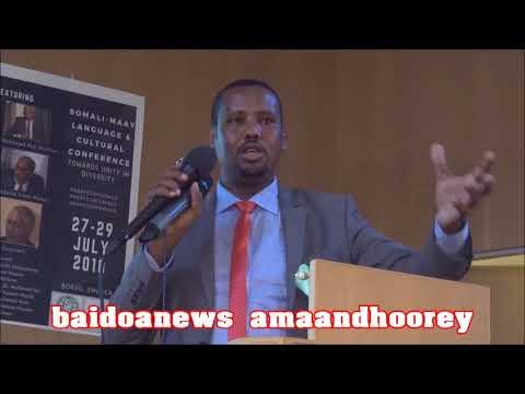 SHIRKII ALIF MAAY MAGAALADA BORAS WADANKA SWEDEN OO RECTORKA  JAAMACADA KOONFUR SOMALIA KA HADLEY thumbnail