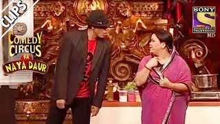 Siddharth Doubts His Mother, Bharti | Comedy Circus Ka Naya Daur