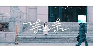 CY8ER - 手と手 (Official Music Video)