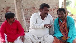 #Helmet Rocket Aur Tedi New Punjabi Comedy | Funny Video 2020 | Chal TV