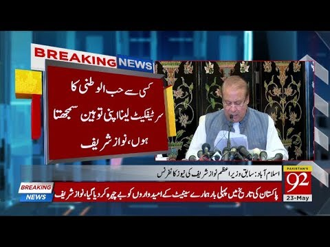 Islamabad: Former Prime Minister Nawaz Sharif's press conference | 23 May 2018 | 92NewsHD