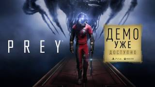 видео Опубликованы системные требования игры Dishonored 2