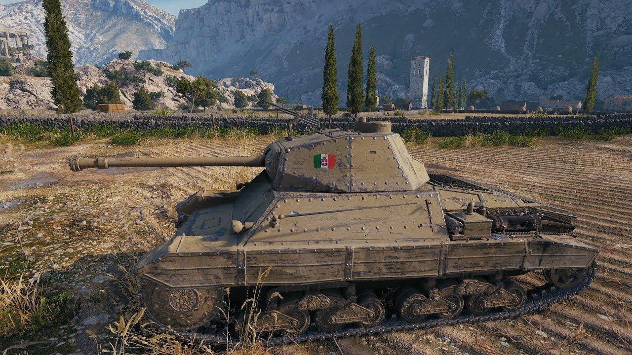 A 43 Wot world of tanks p.43