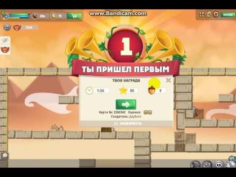 Игра Вормикс Играть онлайн бесплатно