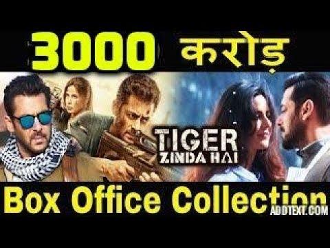 Tiger Zinda Hai | Worldwide Box Office Collectionis | Salman Khan | Katrina Kaif