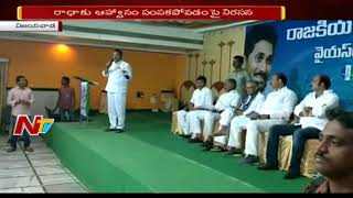 Clash Between Vangaveeti Radha & Malladi Vishnu Activist at YCP Training Class in Vijayawada || NTV