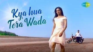 Kya Hua Tera Wada | Pranav Chandran | Saregama Covers | Hum Kisise Kum nahi