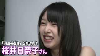インタビュー本編はこちら→http://www.sanyonews.jp/article/191057/1/ ...