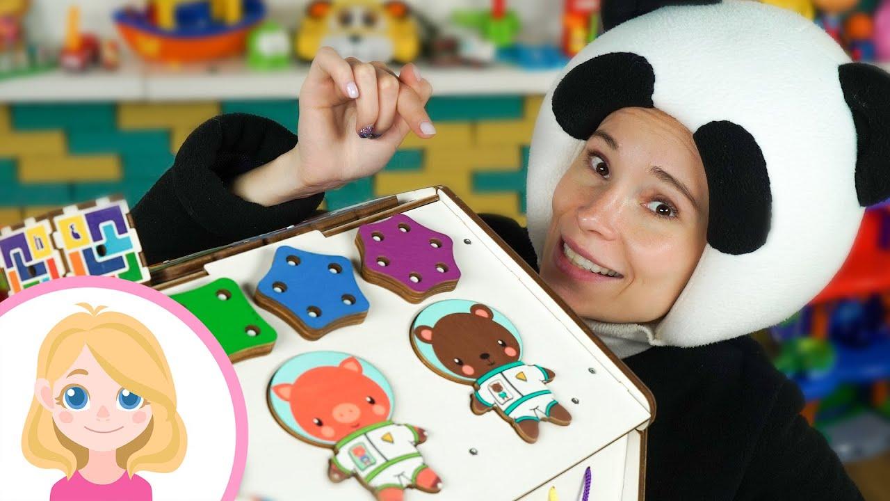 Маленькая Вера и Медведь влог - Играем в Бизиборд для детей малышей