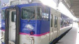 夕張駅から南千歳行き発車