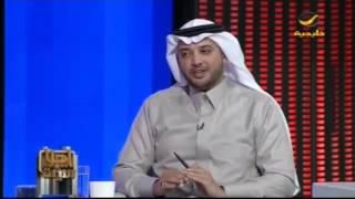الأمير سعود بن طلال بن بدر: كلنا أبناء المملكة، واللي يبغى يسكن في الشمال أو يسكن الجنوب هو حر