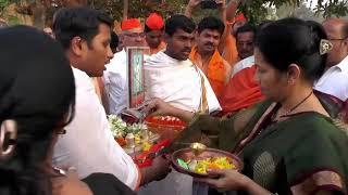 Samarth Paduka Prachar Daura 2016 Aagaman And Bhavya Miravanuk