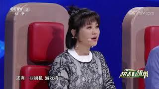 [越战越勇]选手闫帅的精彩表现| CCTV综艺 - YouTube