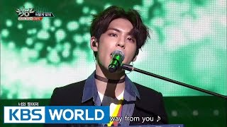 DAY6 - How Do I Say (어떻게 말해) [Music Bank / 2017.03.17]