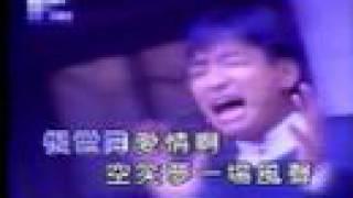 空笑梦  - 王中平