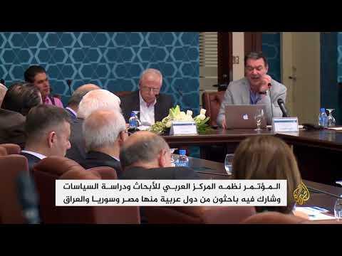 اختتام مؤتمر -المسيحيون العرب في المشرق العربي- بقطر
