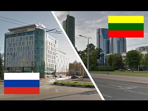 Литва и Россия. Сравнение. Вильнюс - Нижний Новгород. Lithuania - Russia. Lietuva - Rusija.(ENG sub)