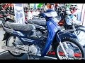 Honda dream 2016 First look Have 3 Color FULLHD