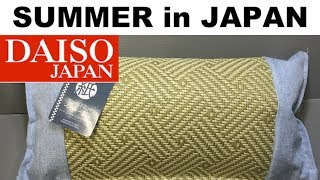 Paper Pillow - Summer at DAISO Japan