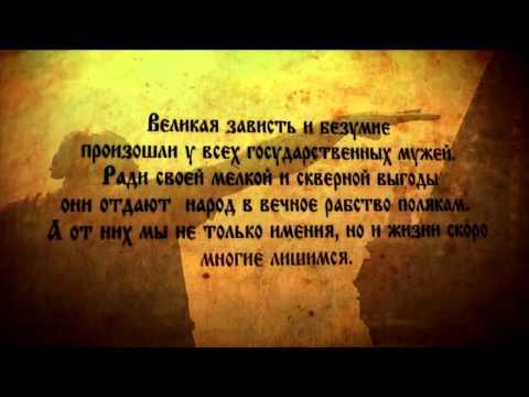Преподобный Сергий Радонежский и Кузьма Минин