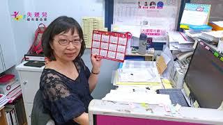 請問你對於週六補班有什麼感想? feat.台北服務處
